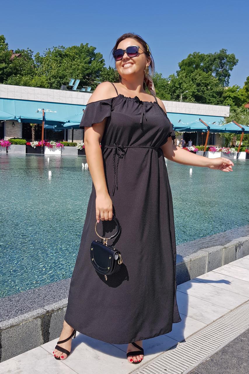Длинное платье в горошек 04060