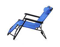 Садовое раскладное кресло лежак шезлонг Furnide с подголовником для дачи, фото 1