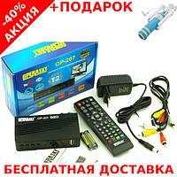 Цифровой тюнер Т2 Operasky OP-207 цифровой DVB-Т2 ресивер Внешний тюнер USB HDMI+ монопод для селфи