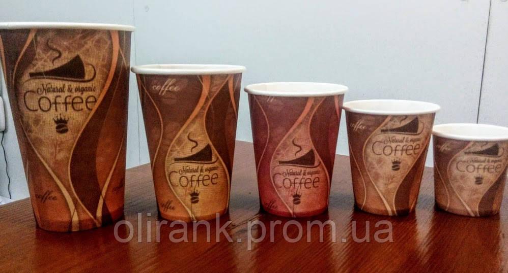 Стаканы бумажные 400 мл 50шт/уп Кофейная ВОЛНА (20 уп/ящ)  (кр -90)