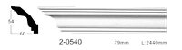 Карниз(плинтус) потолочный гладкий Classic Home 2-0540, лепной декор из полиуретана
