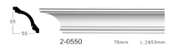 Карниз(плинтус) потолочный гладкий Classic Home 2-0550, лепной декор из полиуретана