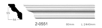 Карниз(плинтус) потолочный гладкий Classic Home 2-0551, лепной декор из полиуретана
