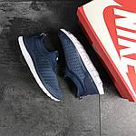 Мужские кроссовки Nike Free Run 3.0 ( сине-белые ) , фото 6