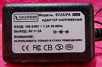 Блоки питания МОЛНИЯ 9V2A