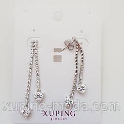 Серьги  длинные под серебро xuping