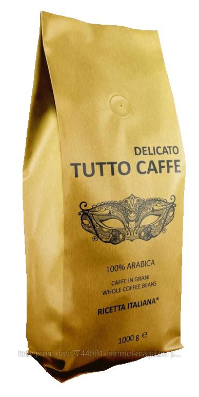Кава зернова TUTTO CAFFE Delicato, 1, кг