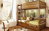 """Кровать двухъярусная с ящиками """"Дуэт"""" Эстелла, фото 8"""