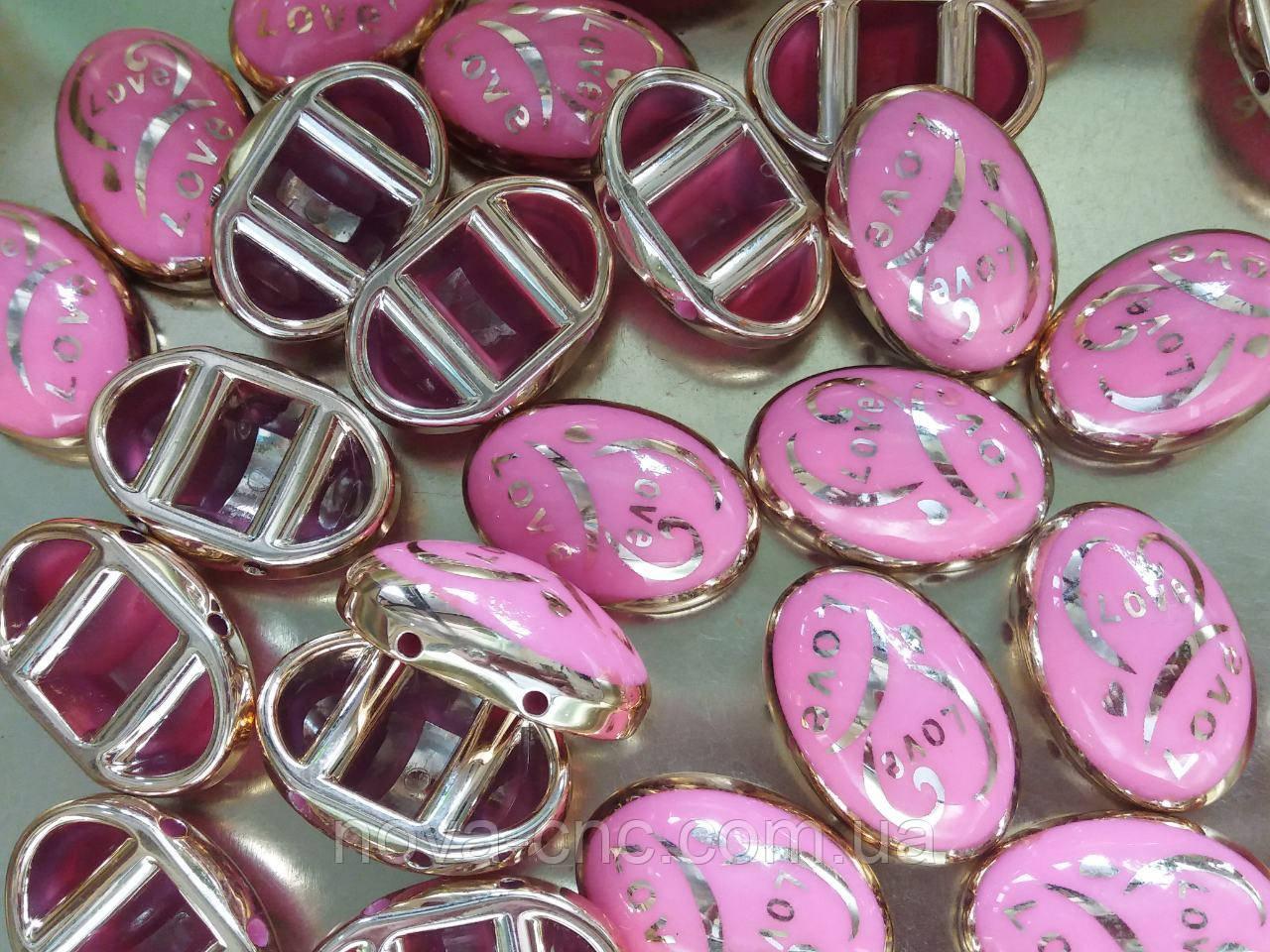 """Бусины  """"браслет"""" розовый 500 грамм"""