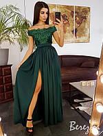 Длинное вечернее платье с кружевным верхом и открытыми плечами 66py2969