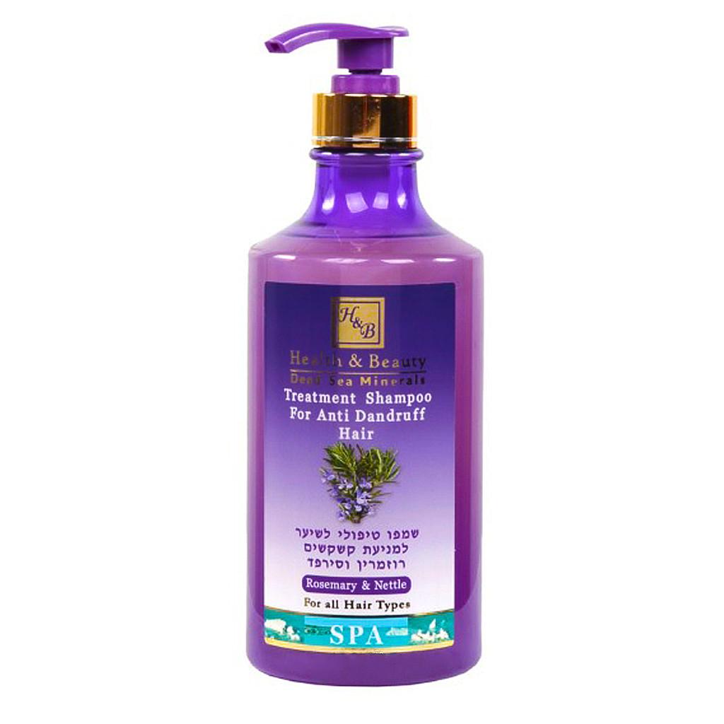 Лечебный шампунь от перхоти с розмарином и крапивой Health & Beauty (780мл.)
