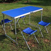 Кемпинговый набор стол и 4 стула СИНИЙ, фото 1