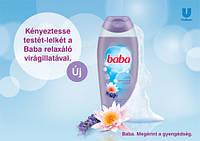 BABA - гели для душа европейского качества