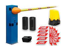 Шлагбаум CAME G3250 (G3750), стрела 4 метра, средняя комплектация
