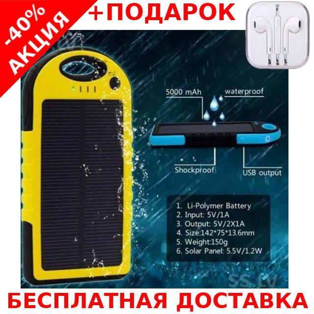 Power Bank Solar 40000 mAh солнечный заряд Аккумулятор + наушники iPhone 3.5