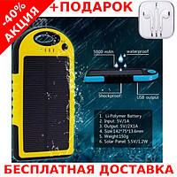 Power Bank Solar 40000 mAh солнечный заряд Аккумулятор + наушники iPhone 3.5, фото 1
