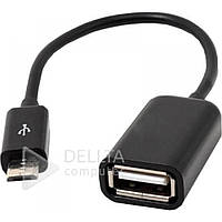 Кабель Otg micro (v8), OTG кабель MicroUSB - USB