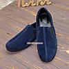 Туфли-мокасины мужские замшевые, цвет синий, фото 2