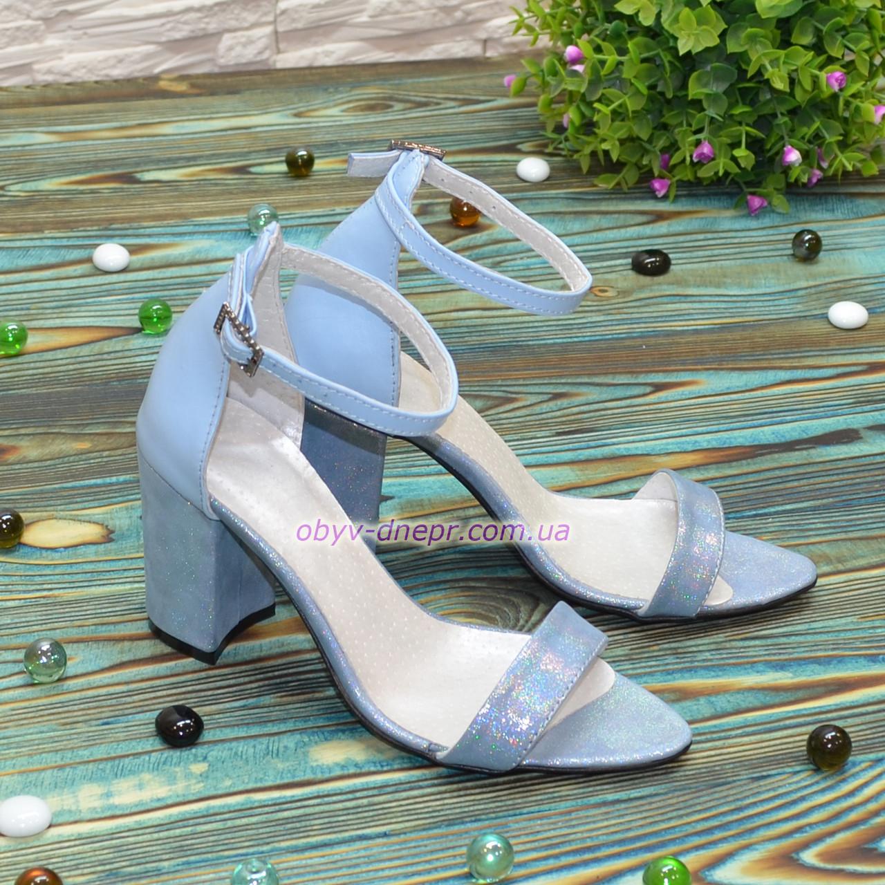 Босоножки женские кожаные на устойчивом каблуке, цвет голубой
