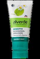 Alverde Флюид для чиски чувствительной кожи с Гамамелис и Ромашкой Sensitiv Reinigungsemulsion Hamamelis Kamille 150ml