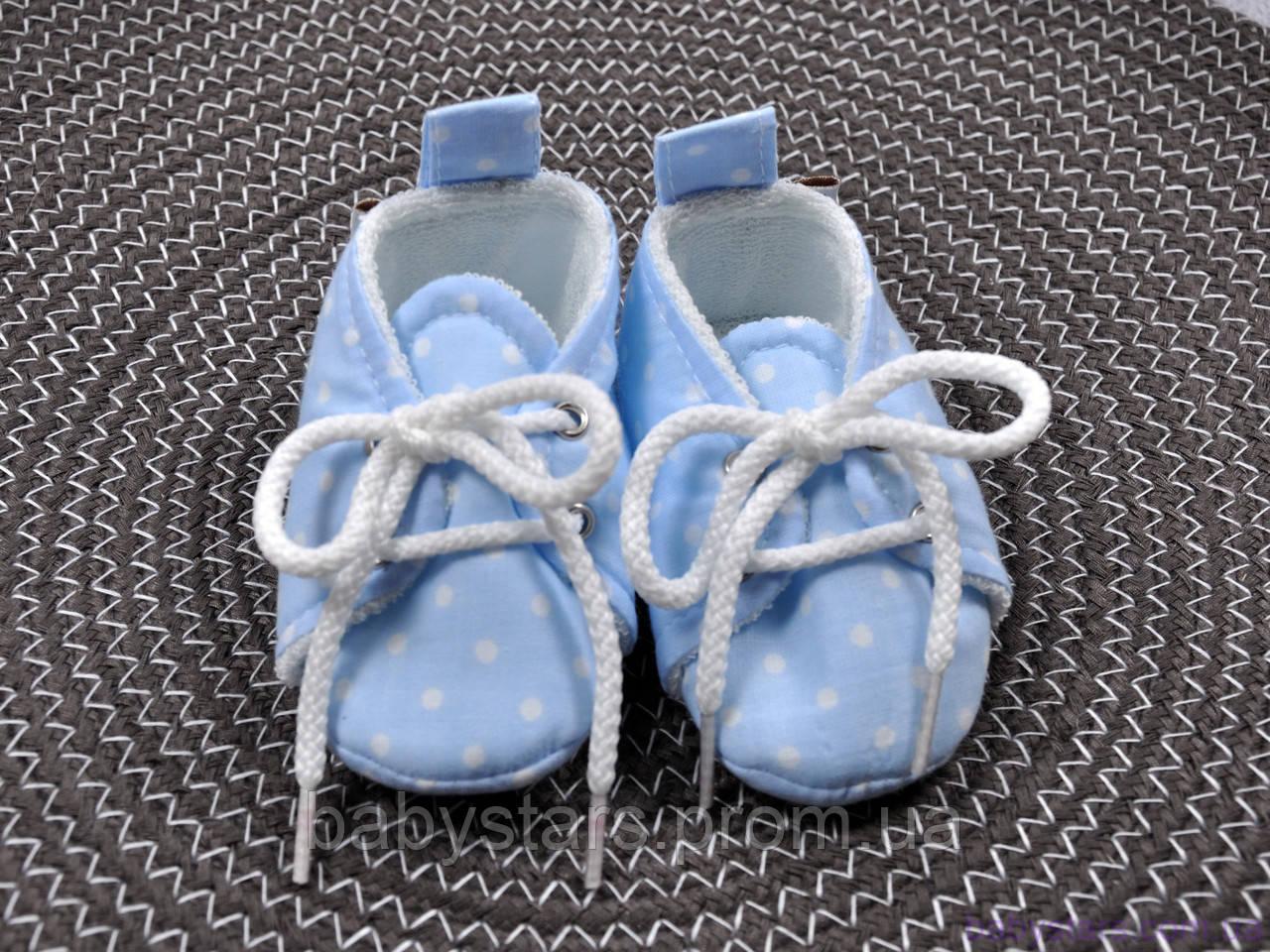 Пинетки для новорожденного из хлопка, Горох на голубом