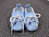 Пинетки для новорожденного из хлопка, Горох на голубом, фото 1