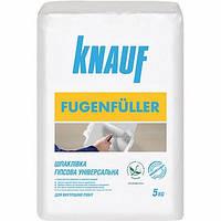 Шпаклівка Knauf FUGENFULLER 5 кг