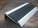Порог угловой широкий, алюминиевый, противоскользящий 48х19, 3 метра