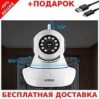 Беспроводная поворотная IP Camera z05 Open Network Video Interface Forum с ночной подсветкой + шнур зарядки
