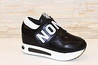 Сникерсы кроссовки женские черные на липучке  Т117 Код:941923044