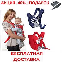 Слинг-рюкзак Baby Carriers GREEN переноска для ребенка + нож-визитка, фото 1