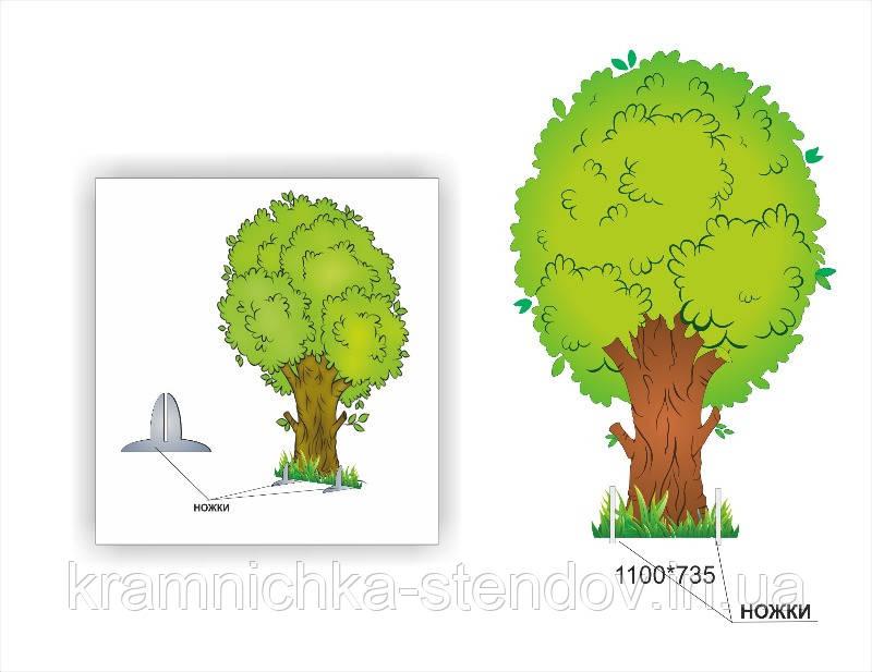 """Декорация напольная дерево""""Летнее"""""""