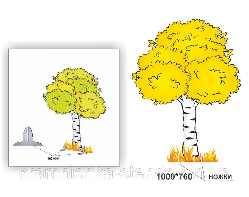 """Декорация напольная дерево""""Осенняя березка"""""""