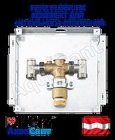 HERZ Floor Fix комплект регулирующий для напольного отопления