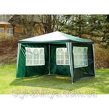 Садовий павільйон/шатер 3*3м із 4 стінками, фото 3