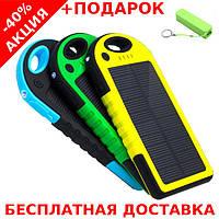 Power Bank Solar 40000 mAh на солнечной батареи, внешний Аккумулятор + powerbank 2600 mAh, фото 1