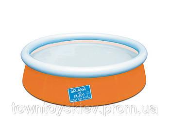 BW Бассейн 57241 (Оранжевый)