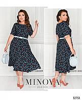 Нарядное платье    (размеры 50-56)  0186-13