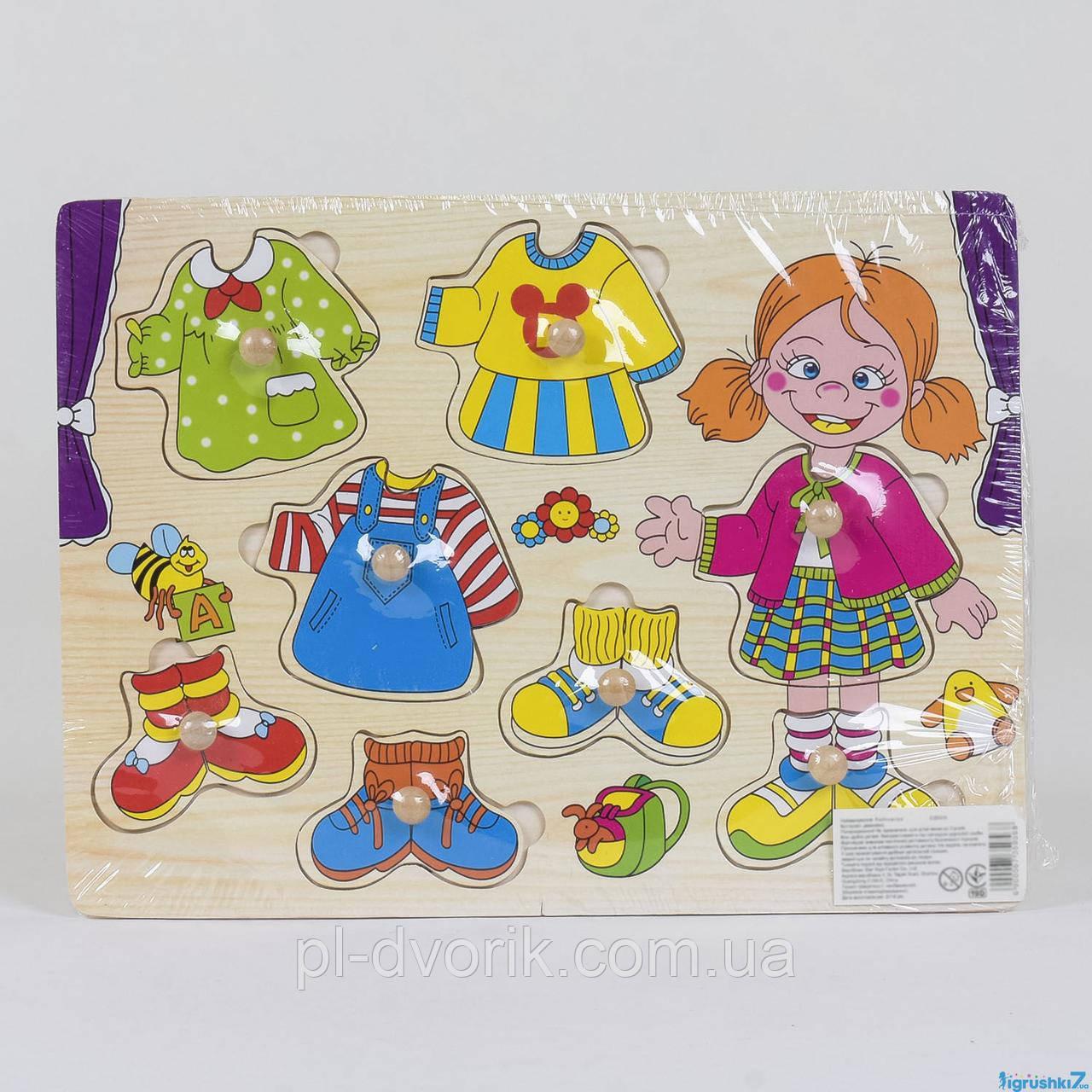 Деревянная игра Рамка-вкладыш С 35956 (120)  Размер упаковки:30 х 1 х 23 см Упаковка:Пленка 36.30грн В налич