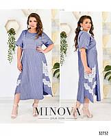 Нарядное платье    (размеры 54-64)  0186-14