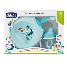 """Подарочный набор посуды """"Meal Set"""", от 6мес., голубой «CHICCO» (16200.20)"""