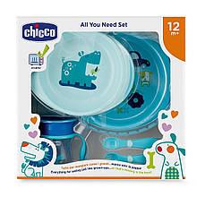 """Подарочный набор посуды """"Meal Set"""", голубой «CHICCO» (16201.20)"""