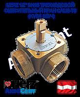 """HERZ 1/2"""" DN15 Трехходовой смесительный кран CALIS-TS (Kvs4 М3/Ч)"""