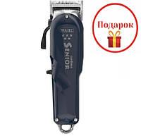 Машинка для стрижки волос акк/сеть Wahl Senior Cordless 08504-016