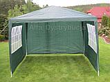 Намет, шатер в сад/ на дачу + 4 стінки, фото 3