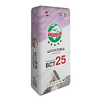 Шпаклівка фінішна Anserglob BCT 25, 15 кг
