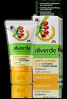 Alverde Антивозрастной дневной крем с Q10 и ягодами Годжи Anti-Aging Q10 Vitamin-Tagescreme 50ml