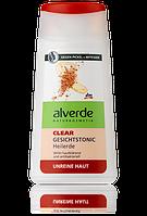 Alverde Тоник для умывания для проблемной кожи с Глиной Clear Gesichtstonic Heilerde 150ml