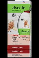Alverde Флюид для проблемной кожи с Глиной Clear Gesichtsfluid Heilerde 30ml