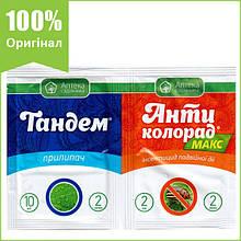 """Инсектицид """"Антиколорад макс"""" (2 мл) + """"Тандем"""" для томатов, картофеля, капусты, свеклы и т.д.,10 мл, Ukravit"""